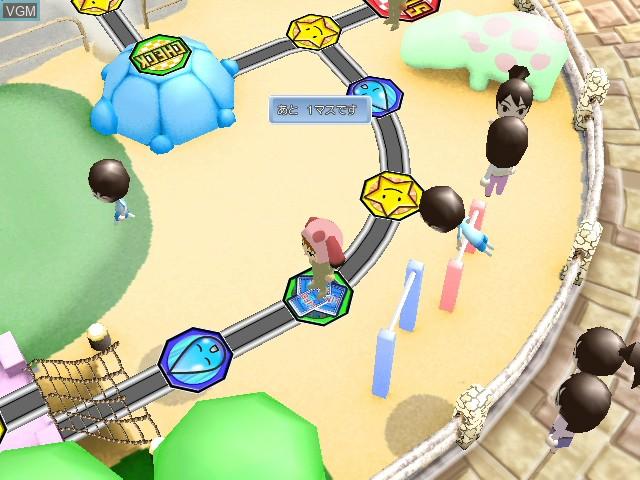 Jinsei Game Wii