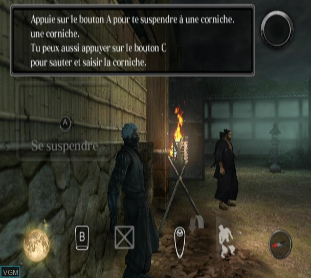 In-game screen of the game Tenchu - Shadow Assassins on Nintendo Wii
