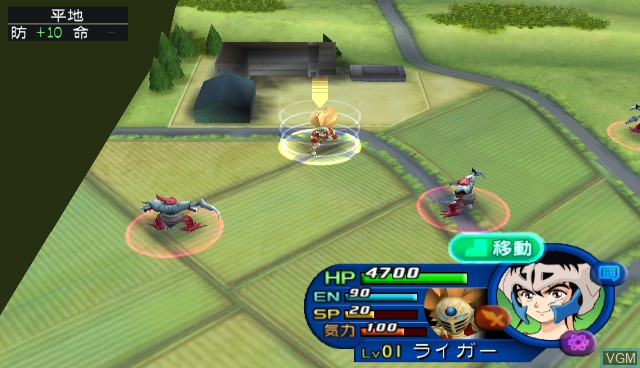 In-game screen of the game Super Robot Taisen NEO on Nintendo Wii