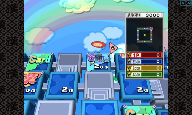 Kanken Wii - Kanji Ou Kettei Sen