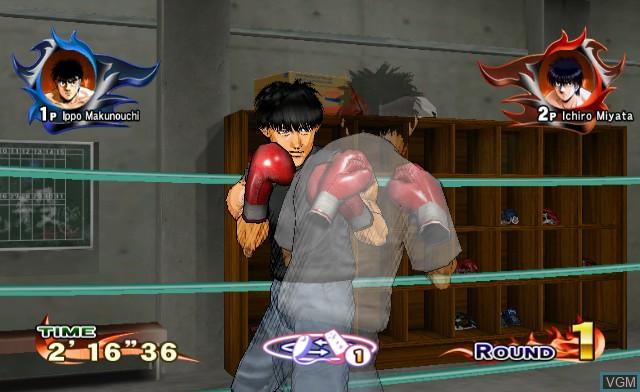 Victorious Boxers - Revolution