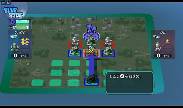 SD Gundam - Gashapon Wars