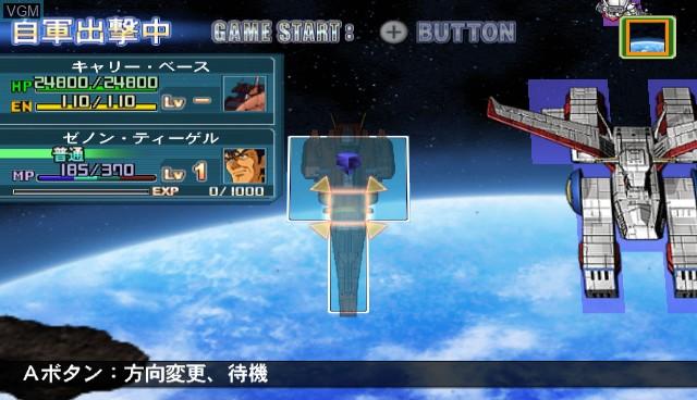 SD Gundam - G Generation Wars