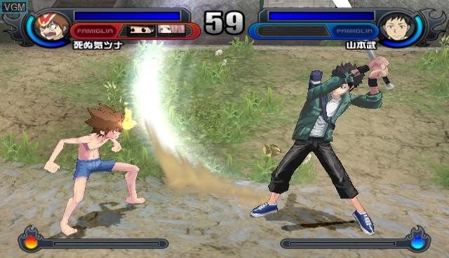 Katekyoo Hitman Reborn! Dream Hyper Battle! Wii