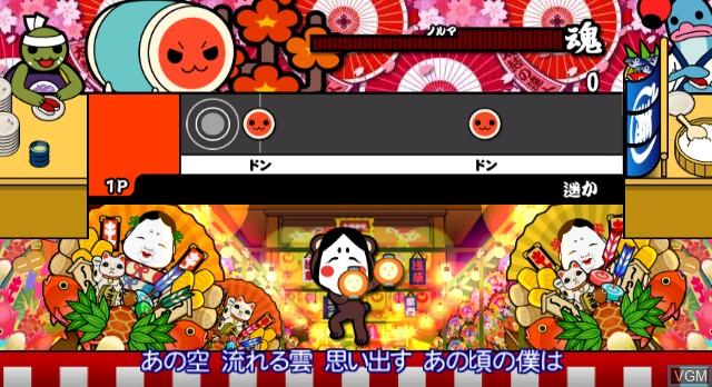 Taiko no Tatsujin Wii - Dodoon to 2 Daime!