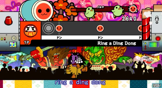 Taiko no Tatsujin Wii - Minna de Party 3 Daime!
