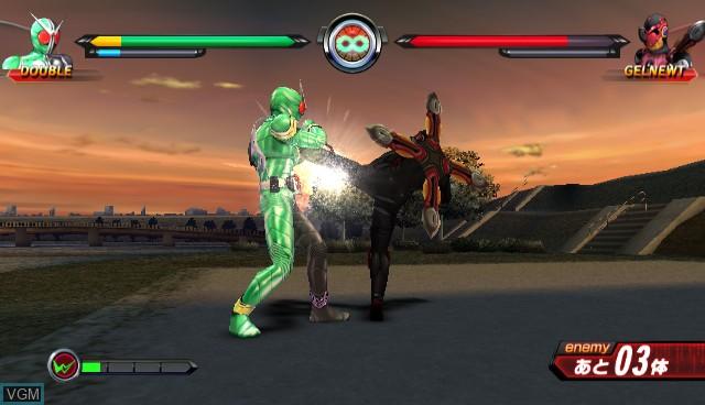 Kamen Rider Climax Heroes W