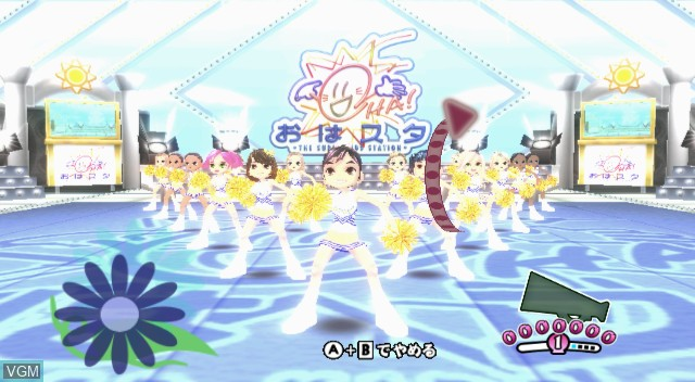 We Cheer - Ohasta Produce ! Gentei Collabo Game Disc