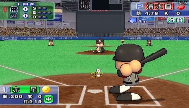 Jikkyou Powerful Pro Baseball 15