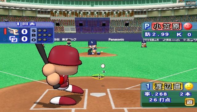 Jikkyou Powerful Pro Baseball Wii Ketteiban