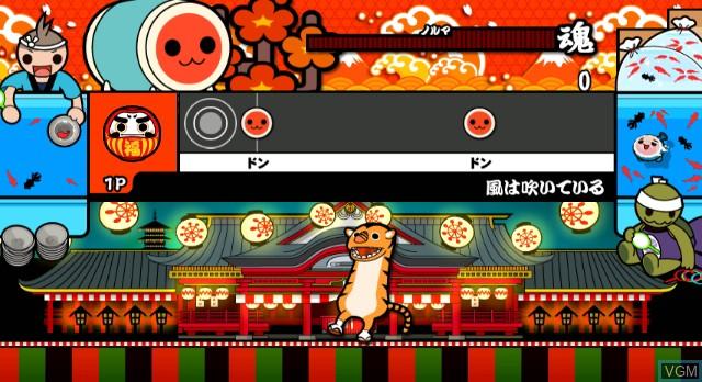 Taiko no Tatsujin Wii - Ketteiban