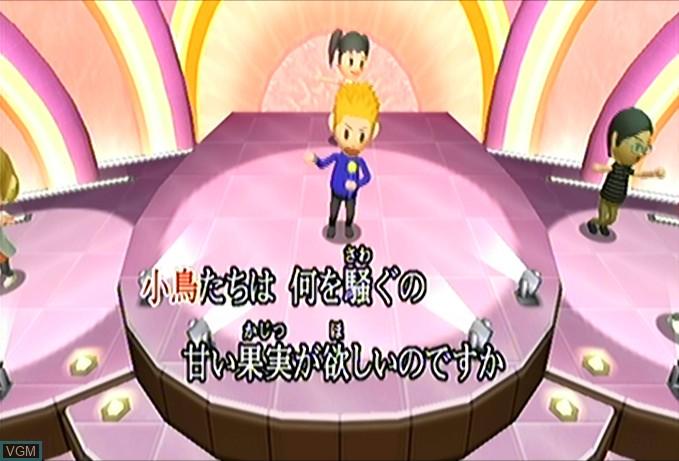 Karaoke Joysound Wii DX