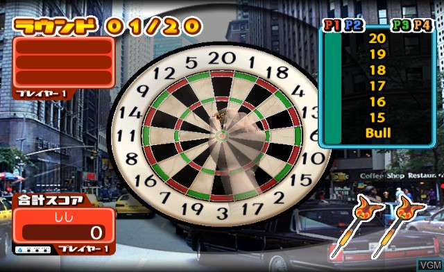 In-game screen of the game Darts Wii Deluxe on Nintendo Wii