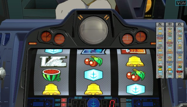 In-game screen of the game Anime Slot Revolution - Pachi-Slot Kidou Senshi Gundam II - Ai Senshi Hen on Nintendo Wii