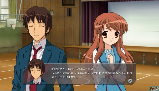 In-game screen of the game Suzumiya Haruhi no Gekidou on Nintendo Wii