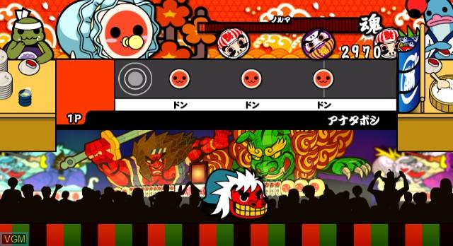 In-game screen of the game Taiko no Tatsujin Wii on Nintendo Wii