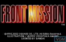 Title screen of the game Front Mission on Bandai WonderSwan
