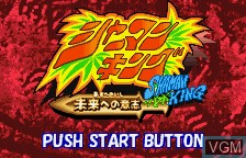 Title screen of the game Shaman King Mirai E no Ishi on Bandai WonderSwan