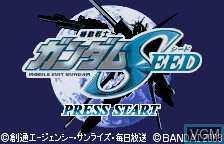 Title screen of the game Kidou Senshi Gundam Seed on Bandai WonderSwan