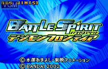 Title screen of the game Battle Spirit Digimon Frontier on Bandai WonderSwan