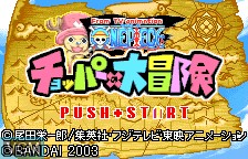 Title screen of the game From TV Animation - One Piece - Chopper no Daibouken on Bandai WonderSwan