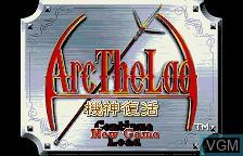 Title screen of the game Arc The Lad - Kijin Fukkatsu on Bandai WonderSwan