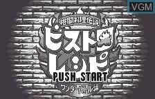 Title screen of the game Kakuto Ryori Densetsu Bistro Recipe - Wonder Battle Hen on Bandai WonderSwan