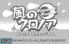 Title screen of the game Kaze no Klonoa - Moonlight Museum on Bandai WonderSwan