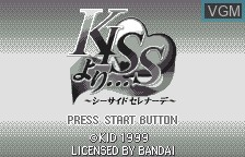 Title screen of the game Kiss Yori... - Seaside Serenade on Bandai WonderSwan