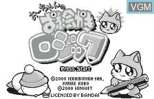 Title screen of the game Ouchan no Oekaki Logic on Bandai WonderSwan