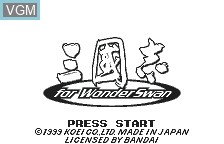 Title screen of the game Sangokushi on Bandai WonderSwan