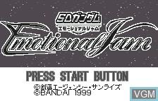 Title screen of the game SD Gundam - Emotional Jam on Bandai WonderSwan