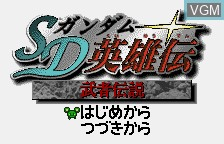 Title screen of the game SD Gundam Eiyuuden - Eiyuuden Musha Densetsu on Bandai WonderSwan
