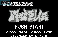 Title screen of the game Shin Nihon Pro Wrestling Toukon Retsuden on Bandai WonderSwan