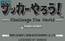 Title screen of the game Soccer Yarou! - Challenge the World on Bandai WonderSwan