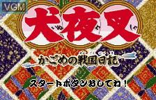 Title screen of the game Inu Yasha on Bandai WonderSwan