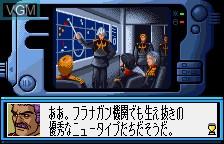 Menu screen of the game SD Gundam G Generation - Mono-Eye Gundams on Bandai WonderSwan