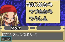 Menu screen of the game Shaman King Mirai E no Ishi on Bandai WonderSwan