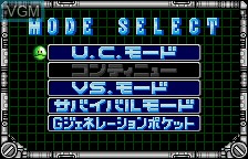 Menu screen of the game SD Gundam - Operation U.C. on Bandai WonderSwan