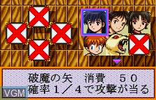 Menu screen of the game Inu Yasha Fuu'un Emaki on Bandai WonderSwan