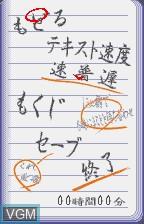 Menu screen of the game Anaza Hebun - Memory of Those Days on Bandai WonderSwan