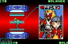 Menu screen of the game Battle Spirit Digimon Frontier on Bandai WonderSwan