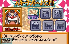 Menu screen of the game From TV Animation One Piece - Treasure Wars 2 - Buggy Land e Youkoso on Bandai WonderSwan