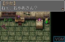 Menu screen of the game Arc The Lad - Kijin Fukkatsu on Bandai WonderSwan