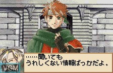 Menu screen of the game Alchemist Marie & Elie - Futari no Atelier on Bandai WonderSwan
