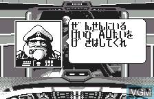 Menu screen of the game Armored Unit on Bandai WonderSwan