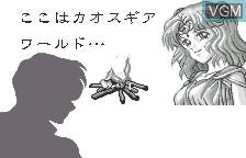 Menu screen of the game Chaos Gear - Michibi Kareshi Mono on Bandai WonderSwan