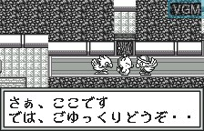 Menu screen of the game Chocobo no Fushigi na Dungeon for WonderSwan on Bandai WonderSwan