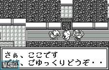 Menu screen of the game Chocobo no Fushigi na Dungeon on Bandai WonderSwan