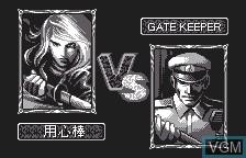 Menu screen of the game Chou Denki Card Battle - Youfu Makai on Bandai WonderSwan